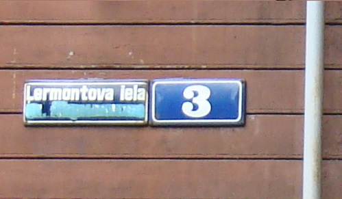 Deleted Russian street name in Riga