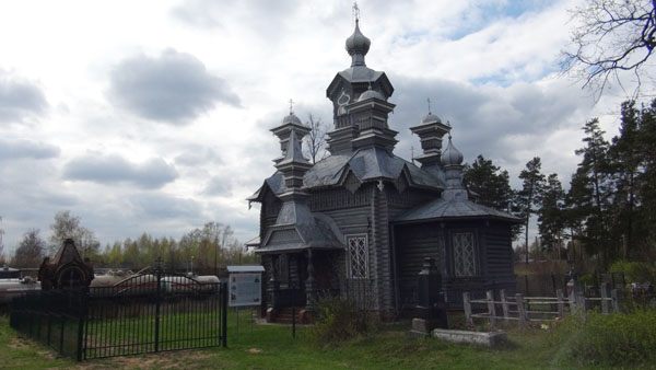 Daugavpils Fortress cemetery church of St. Alexander Nevskiy