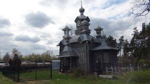 Daugavpils Fortress cemetery church of St. Alexander Nevskiy