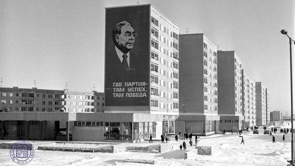 Concrete slab building in Riga with Soviet propaganda
